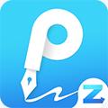 转转大师PDF编辑器 1.0.0.0 官方版