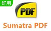 Sumatra PDF段首LOGO