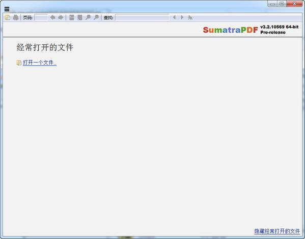Sumatra PDF截图0