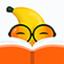 香蕉悅讀 2.1620.1035.319 官方版