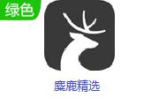 麋鹿精选段首LOGO