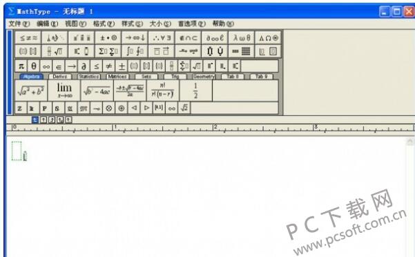 MathType公式编辑器截图0