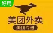 美团外卖商家版段首LOGO