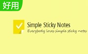 Simple Sticky Notes段首LOGO