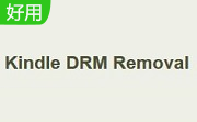 Kindle DRM Removal段首LOGO