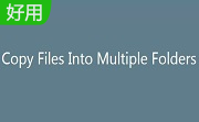 Copy Files Into Multiple Folders