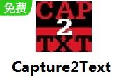 Capture2Text