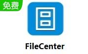 FileCenter段首LOGO
