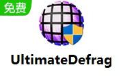 UltimateDefrag