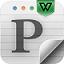 得力PDF轉WPS 2.00 官方版