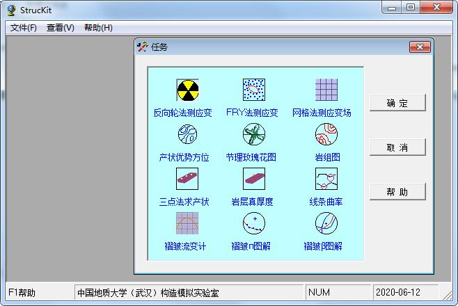 bce5b8ca36d1eb3e_600_0.jpeg