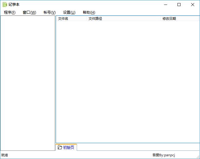 QQ截图20200628165603.png