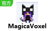 MagicaVoxel段首LOGO
