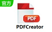 PDF制作生成器段首LOGO