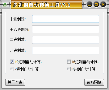 QQ截图20200829111734.png