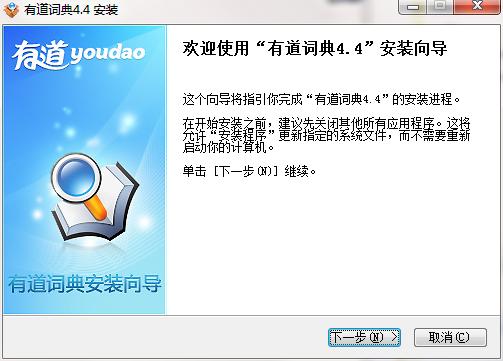 QQ截图20200829133304.png