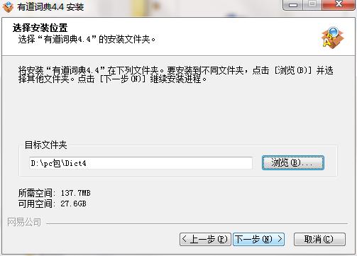 QQ截图20200829133320.png