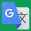 谷歌翻译器3.0  桌面版