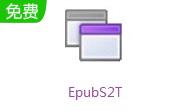 EpubS2T段首LOGO