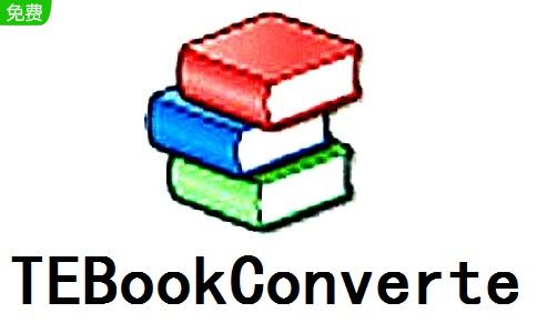 TEBookConverter(电子书转换工具)段首LOGO