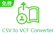CSV to VCF Converter段首LOGO