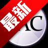 eac抓轨软件