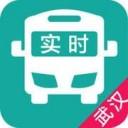武漢實時公交