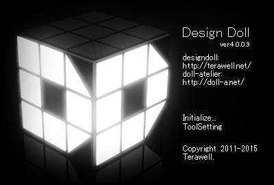 Designdoll