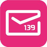 139邮箱8.1.2 官方版